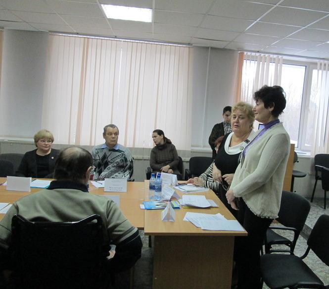Медико социальная экспертиза свердловской области